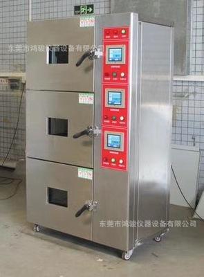 新款高温箱、精密烤箱、工业烤箱、真空箱、高温测试箱工厂直销
