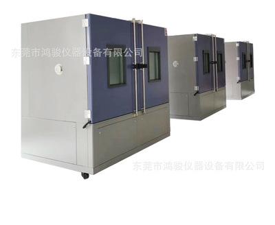 非标步入式恒温恒湿箱厂商非标步入式恒温恒湿房价格步入式老化房
