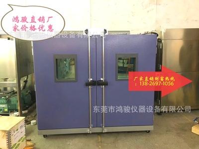 高低温试验箱维修厂家,高低温试验箱批发商,高低温一体机现货