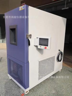 恒温恒湿试验机报价、恒温恒湿试验机特价、恒温恒湿试验机厂家