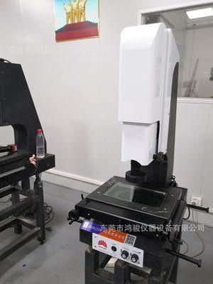 二次元影像测量仪生产商,厂家直销批发优质二次元价格,产地货源