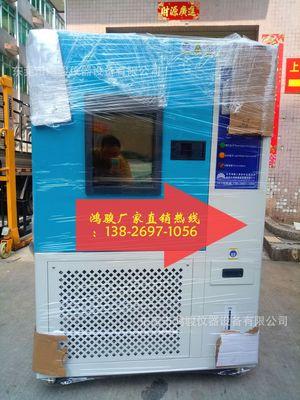 高低温试验箱13826971056工厂天天特价批发销售实惠的高低温循环