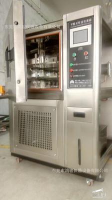 淋雨试验箱厂家价格出售淋雨试验箱销售淋雨试验箱试验仪器设备