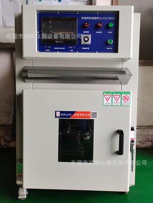 高温烤箱触摸屏、高温烤箱带玻璃试仓、高温烤箱300度、高温烤箱