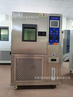 动态臭氧老化试验箱厂家,臭氧老化试验箱价格,臭氧老化试验机
