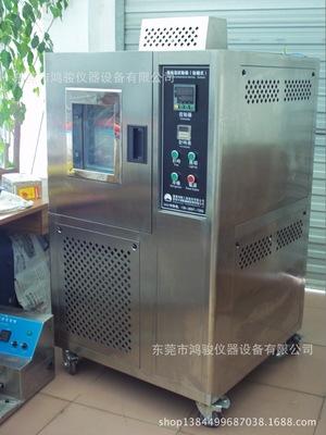 恒温恒湿试验箱热销,恒温恒湿试验箱直销,恒温恒湿试验箱销售