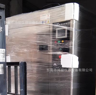 鸿骏冲击试验机生产厂家价格/冲击试验机维修/冲击试验机品牌产品