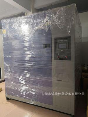 三箱式冷热冲击箱,冷热冲击箱,冷热冲击试验箱,冲击试验箱厂家