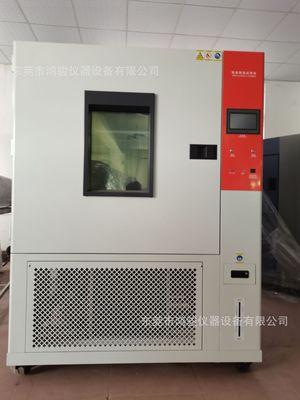 浙江可程式恒温恒温试验箱优惠价格鸿骏仪器设备厂家直销批发供应