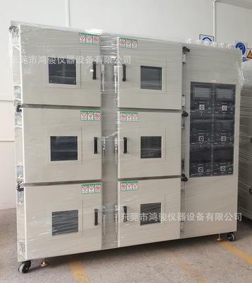 电池高温防爆试验箱、电池高温防爆测试箱、电池高温防爆箱生产商