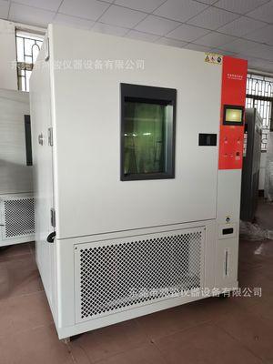 深圳恒温恒湿箱、广州恒温恒湿试验箱、惠州恒温恒湿试验机、鸿骏