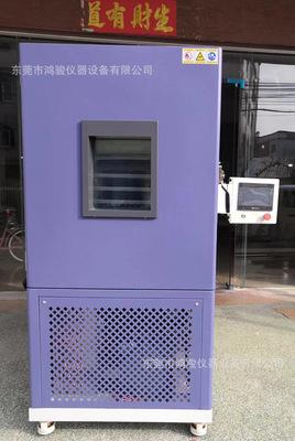 沈阳高低温试验箱厂家价格、高低温试验箱厂家直销、鸿骏维修工厂