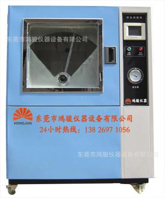 砂尘试验箱鸿骏厂家价格,砂尘试验箱品牌厂家,砂尘试验箱供应商