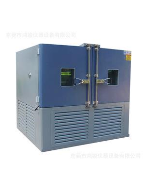 步入式恒温恒湿试验箱价格步入式恒温恒湿试验箱厂家步入式机箱