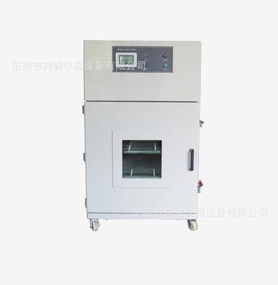 低气压试验箱厂家、低气压试验箱价格、低气压试验箱供应商、鸿骏