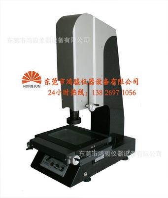 二次元影像仪哪家好二次元影像仪生产商二次元影像仪供应商制造商
