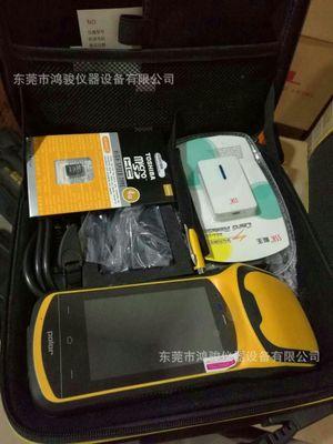 兰州手持GPS定位仪价格,甘肃手持GPS定位仪品牌,手持GPS批发商