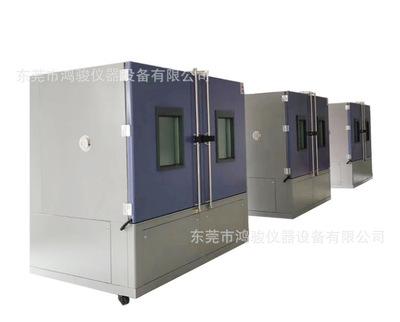 快速温度变化(湿热)试验箱厂家快速温度变化(湿热)试验箱价格鸿骏
