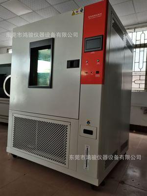 高低温试验机、高低温循环试验箱、高低温交变湿热试验箱、低温箱
