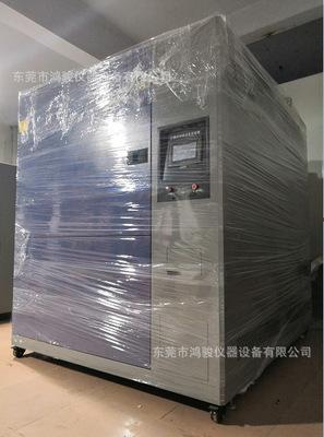 三箱式冷热冲击试验箱厂家,冷热冲击,冷热冲击箱、冲击试验箱