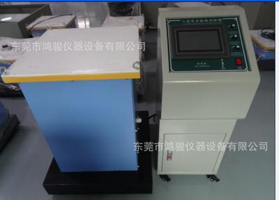 电磁式振动试验台厂家电磁式振动试验台价格电磁式振动试验台直销