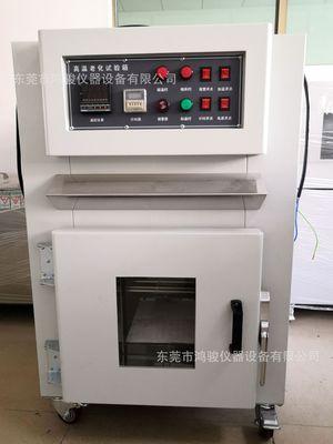 真空干燥箱、真空烤箱、锂电池真空干燥箱、电池真空烤箱鸿骏厂家