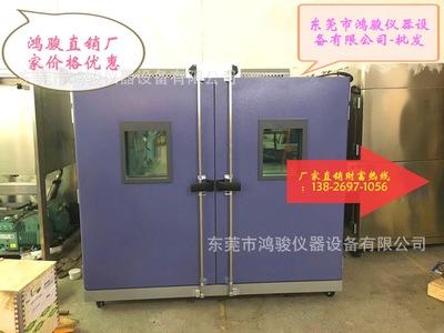 鸿骏恒温恒湿试验箱,拉萨恒温恒湿箱价格,恒温恒湿试验机生产商