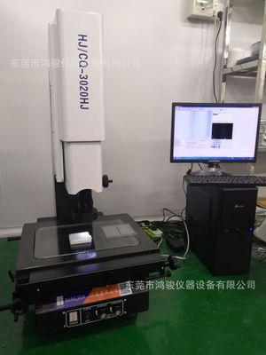 鸿骏手动型影像仪,二次元,二次元测量仪,二次元影像仪厂家直销