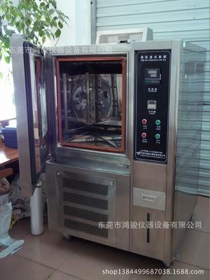 武汉恒温恒湿试验箱鸿骏,武汉恒温恒湿试验机,武汉恒温恒湿机