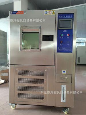 LED行业专用冷热温度冲击试验箱、半导体专用冷热温度冲击试验箱