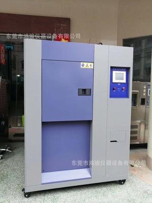 两槽式冷热冲击试验机、两槽式冷热冲击试验箱、两箱式冷热冲击箱