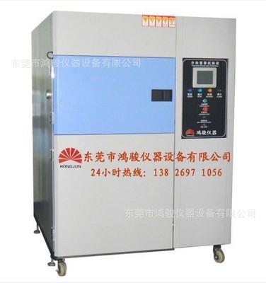 青岛冷热冲击试验箱价格冲击试验机冲击试验仪产地货源厂家直销