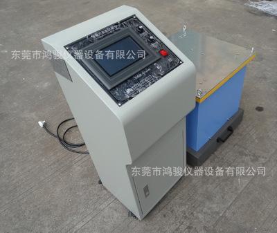电磁式振动台/多功能电磁式振动台/多功能电磁式振动台厂家直销