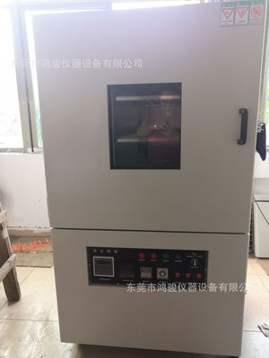 工业烤箱,工业烤箱供应商,工业烤箱制造商,工业烤箱批发商