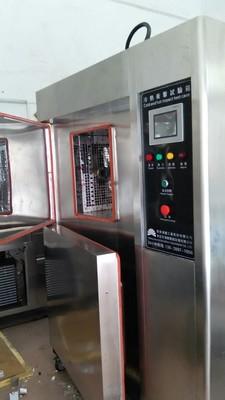 冷热冲击试验机冷热冲击冷热冲击试验冷热冲击试验箱批发商制造商