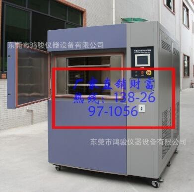 冷热冲击试验机特价热销中,冷热冲击试验箱工厂热销中,鸿骏厂家