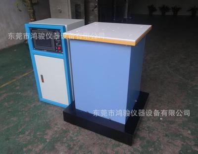 电磁式振动试验台供应商,电磁式振动试验台品牌,振动试验台工厂