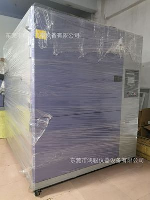 惠州三箱式温度冲击试验箱厂家、三箱式冷热冲击试验箱厂家现货