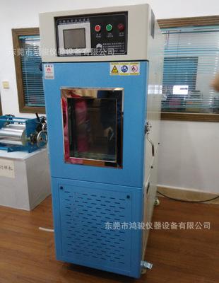 恒温恒湿实验箱,恒温恒湿试验箱,恒温恒湿试验机,恒温恒湿厂家