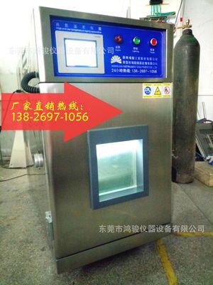 天天特价TEMI880,TEMI880温湿度TEMI880触摸屏工厂直销鸿骏批发