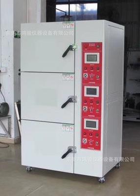 三箱式真空烤箱、多箱式真空烤箱、锂电池真空烤、真空干燥箱
