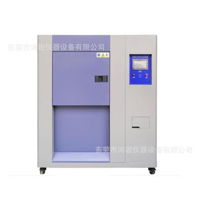 三箱式高低温冷热冲击试验箱、智能可程式冷热冲击试验箱、冲击箱