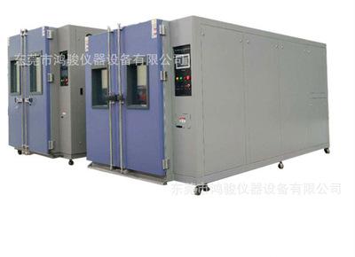 低温循环试验机厂家,低温循环试验机供应商,低温循环试验机价格
