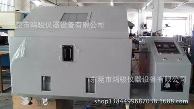现货盐雾试验箱销售批发厂家盐雾试验箱喷嘴 玻璃喷嘴免运费送货