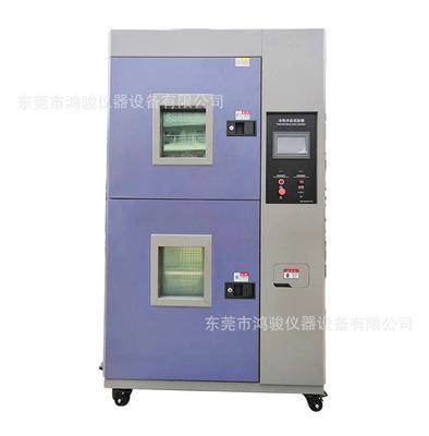 深圳二槽式冷热冲击试验箱厂家,深圳三箱式冷热冲击试验机制造商