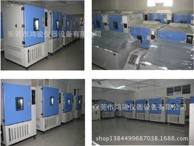 真空砂尘试验机生产厂家产地货源厂家直销试验仪器设备现货特价