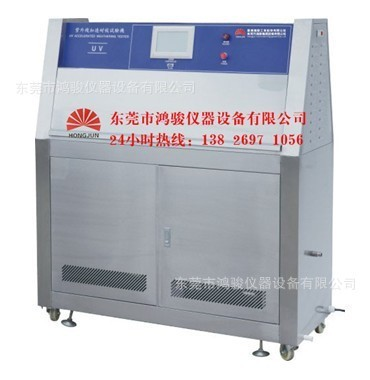 紫外线耐气候试验箱厂家紫外光耐气候老化试验机低温箱特价直销