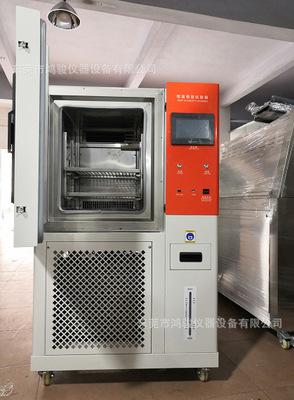 可程式恒温恒湿箱鸿骏厂家,可程式恒温恒湿箱价格,鸿骏厂家批发