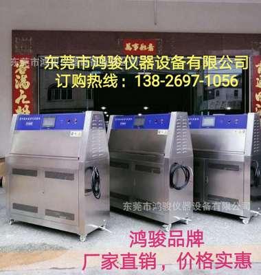 紫外线耐气候试验箱,紫外线老化试验机,UV紫外线老化试验箱厂家