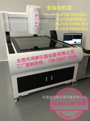 全自动龙门二次元影像测量仪,全自动二次元测量仪,龙门式二次元